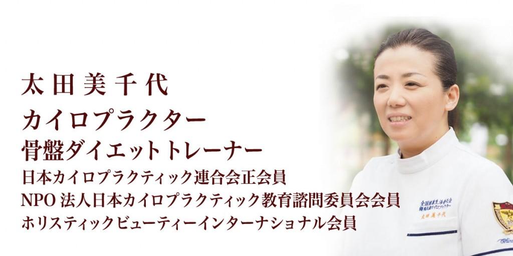 Michiyo001-2