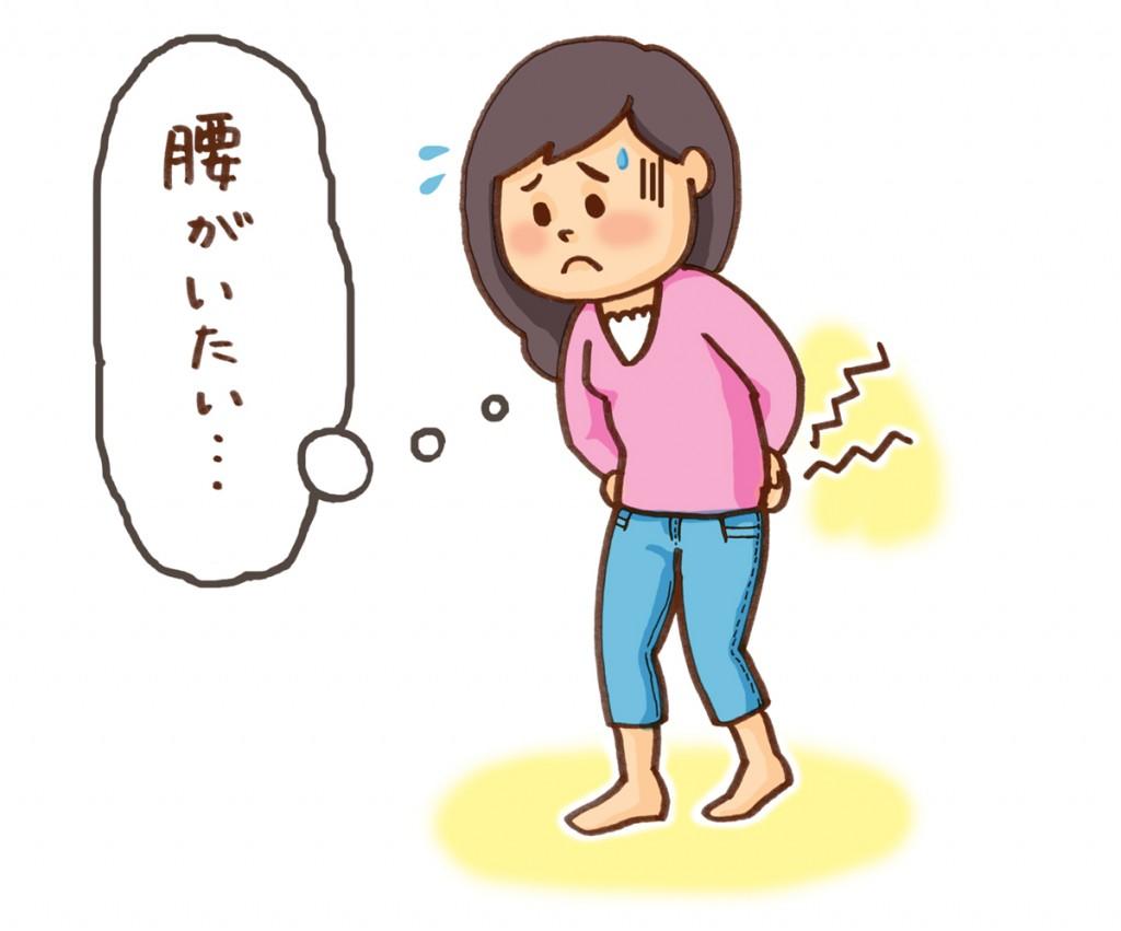 1腰痛02